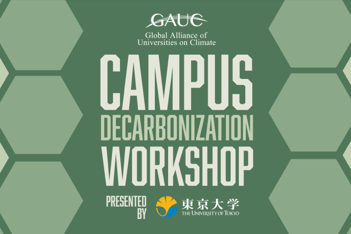 Campus Decarbonization Workshop